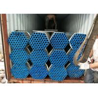 Buy cheap Hot Zinc Coating Gi Galvanised Steel Tube With Jis Threads And Plastic Caps product