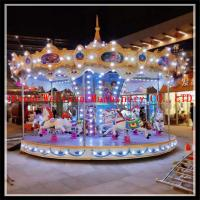 Buy cheap Top China fun equipment Amusement park rides 18 seats rotary luxury carousel horses for sale product