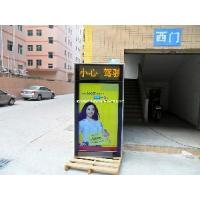 """Buy cheap 70""""Sunlight Readable Outdoor LCD Advertising Display (HTII-70LMA) product"""