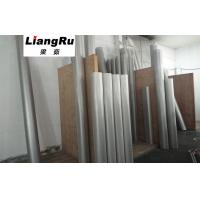 Buy cheap Textile Fabric Printing Rotary Nickel Screen Accurate Screen Mesh 125V from wholesalers