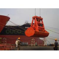 Buy cheap Hydraulic Vessel Single Rope Grab Remote Control 12m³ Cargo Unloading Sand from wholesalers