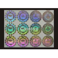 Buy cheap Anti - Fake Laser Self Adhesive 3D Hologram Sticker For Passport Producers product