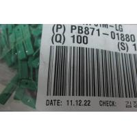 Buy cheap Solder KUM Connectors PB871-01880 Abrasion Resistance 24-20 AWG Push Pull product
