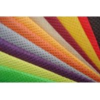 Buy cheap Breathable Spunbond SMS Non Woven Fabric Good Evenness International Standard product