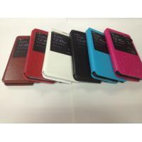 Buy cheap Luxury Standable Leather Case for Samsung Galaxy Note 3 III N9000 with big touch window product