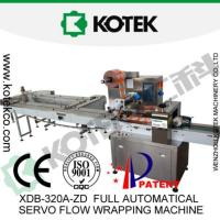 automatic feeder for pitching machine