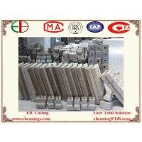 Buy cheap ASTM A532 Mill Liners for Cement Mill dia.3.8 x 13m with Hardness HRC56 EB5001 product