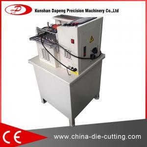 Buy cheap cortadora automática de alta calidad de la cinta de la tira product