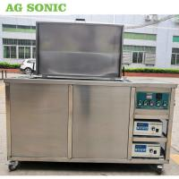 Buy cheap Casted Gun Parts Industrial Component Cleaning Machines Tank Clean Equipment product