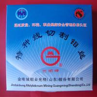 Buy cheap edm Moly wire 0.20mm for fast speed wire edm (edm molybdenum wire 0.20mm) product