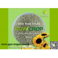 Buy cheap DOWCROP HIGH QUALITY 100% WATER SOLUBLE MONO SULPHATE FERROUS 30% LIGHT GREEN GRANULAR MICRO NUTRIENTS FERTILIZER product