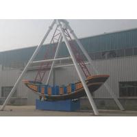 Buy cheap Corrosion Resistence Pirate Ship Amusement Ride Gorgeous Color For Life Square product