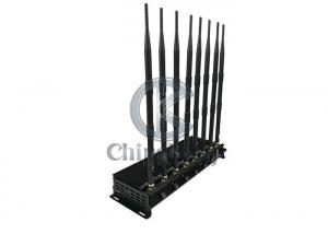 Buy cheap Adjustable Power 3G 4G 8 Bands LOJACK Signal Jammer product