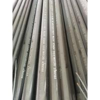 Buy cheap hot rolled/cold drawn seamless carbon steel  pipe sch 40/sch50/sch60 product