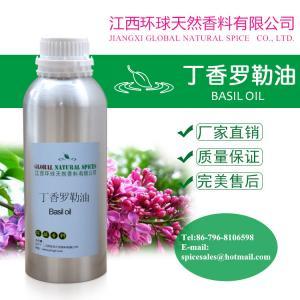 Buy cheap Basil oil,Basil essential oil,Holy basil oil,Cas.8015-73-4 product