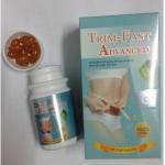 Buy cheap Trim Fast Advanced Slim Fast Diet Pills product