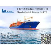 Buy cheap Freight Forwarding Agent in Shanghai China for Sea Shipping and Rail Container Transportation product
