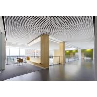 Buy cheap Environmental Aluminum Open Cell Ceiling ,  Suspended  Open Cell Ceiling Panels product