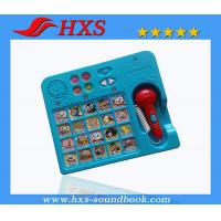 Buy cheap 2015 China Wholesale Musical Instrument New Electronic Musical Instrument With Buttons For Kids Learning Books product