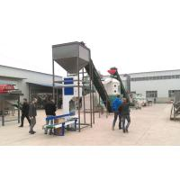 Buy cheap 1T/H Sawdust Pellet Plant/Biomass Pellet Machinery from Hammer Mill to Packing Machine product