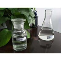 Buy cheap Catalytic Agent Liquid Sodium Methoxide 30% Laboratory Reagents , Analytical Reagents product