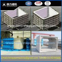 Buy cheap concrete cubic steel mold product
