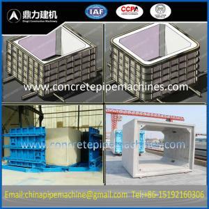 Buy cheap concrete culvert box steel form product