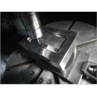Buy cheap Five-axis CNC machining parts product