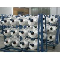 Buy cheap Polyester High Tenacity Yarn (150D/48F) product