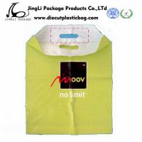 Buy cheap Yellow Die cut HDPE Patch Handle Bags Personalised Carrier Bags for Shopping product