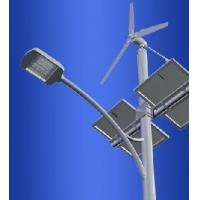 Buy cheap Energy Conservation Wind Solar Led Street Light product