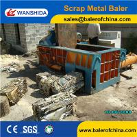 Buy cheap Horizontal scrap aluminum baler machine product