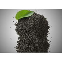 Buy cheap Columnar Shaped Coal Based Activated Carbon 64365 11 3 For Air Purification product