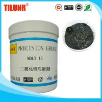 Buy cheap TILUNR MOLY II EP Lubricant Grease 0,1,2 product