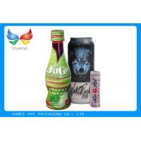 """Buy cheap 30mic - 50mic Super Clear PVC Shrink Film Rolls For Cups """" First Opening Inspection """" product"""