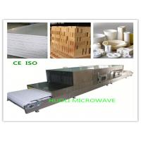Buy cheap Refractory Material Microwave Dryer Machine HS Code 843880000 product