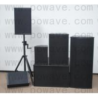 Buy cheap MVP Series Professional Active Speaker All Size Full Range Speaker and Subwoofer for Portable Live Sound product
