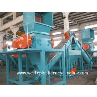 Buy cheap Plastic Washing Line For Waste plastic films bags , Plastic Recycling Equipment product