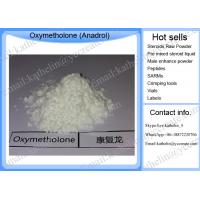 Buy cheap muscle bulk up -Anadrol /Oxymetholone steroid raw powder 434-07-1 for muscles building product
