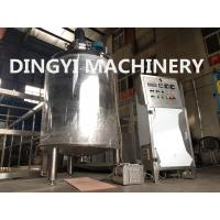 Buy cheap Hand Wash Liquid Soap Making Stainless Steel Chemical Mixing Tanks Homogenized product