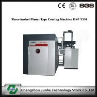 Buy cheap Three Basket Planet Zinc Flake Coating Machine DSP T350 Operation Control System product