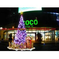 China Christmas Motif LED Light,LED tree light supplier,LED Christmas tree light,commercial led motif lights on sale