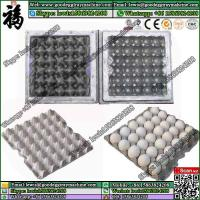 Buy cheap 17lbs Hartman type Egg Tray Mold(65-75g 30cavity Egg Package,CNC 6061 Aluminum Alloy Mold)Export to European product