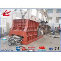 Buy cheap Automatic Control Scrap Metal Shear Hydraulic Waste Steel Pipes Tanks Cutting Machine product
