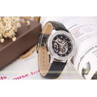 Buy cheap Winner Leather Strap 245mm Womens Wrist watches With Black Glass product