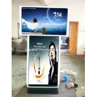 "Buy cheap Floor Standing Digital Signage with Double LCD Screen (42"" and 46"") product"