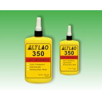 Buy cheap High Strength Quick Set UV Curing Adhesive / UV Glue For Glass , Metal , Ceramic product