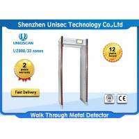 Buy cheap 33 Zones Door Frame Metal Detector Security Gates , X Ray Full Body Scanner product