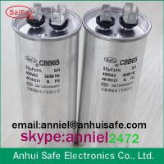 HQ polypropylene film oil type round ac motor run capacitor CBB65 for air