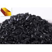 Buy cheap 6*12 Mesh High Absorption Gold Recovery Coconut Shell Activated Carbon product